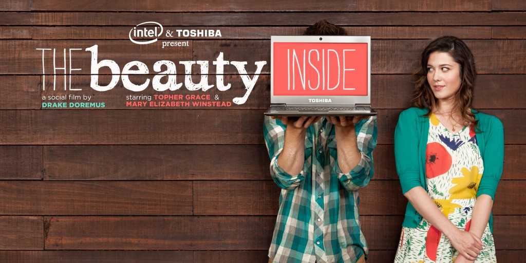 intel poster-beauty inside