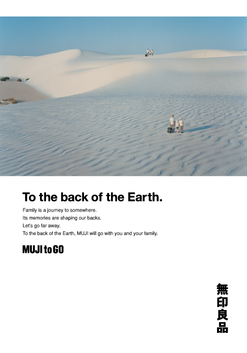 ad-muji to go & ana-mini to go
