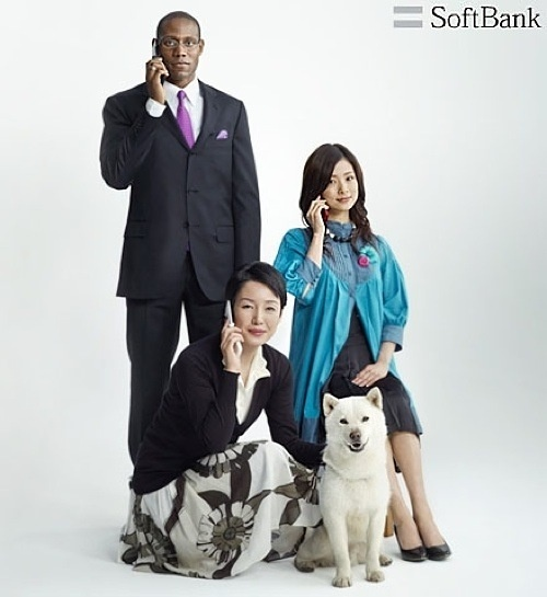 softbank family2