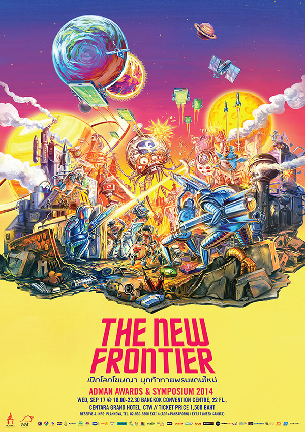 aw_newfrontier poster(C)