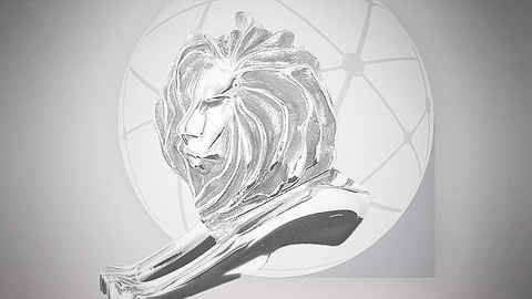 cannes innovation lion