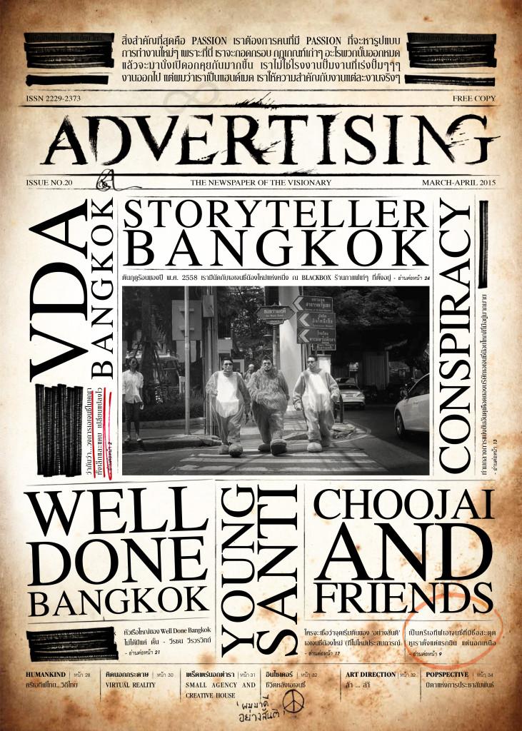 AW-adnews20-1