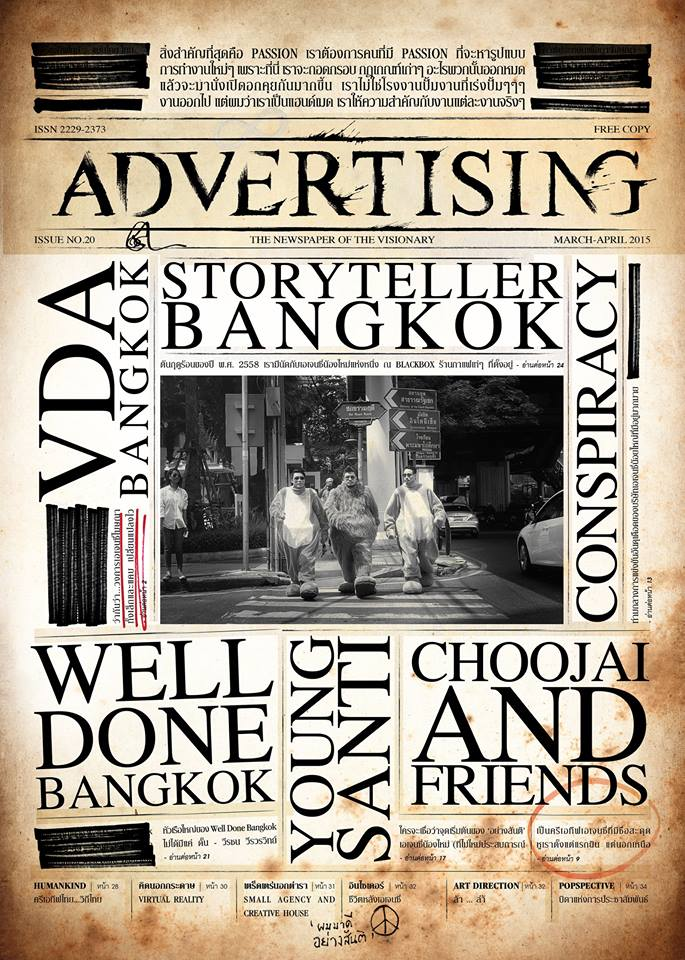 ad news issue 20-cover1-from fb
