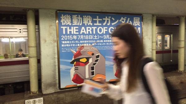 the art of gundam-poster2